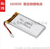 102050聚合物锂电池1000mah-3.7V