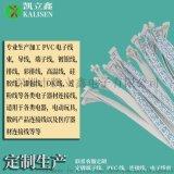 燈飾連接線生產訂製廠家線材加工廠