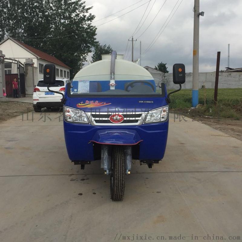 厂家直销 园林绿化环卫电动三轮车 工地扬尘喷水车