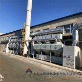 有機廢氣處理設備活性炭吸附脫附專業定製催化燃燒爐