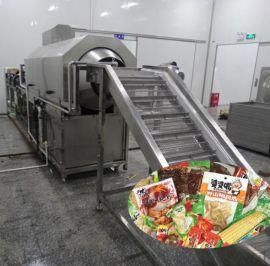 大型软包装袋洗袋设备,供应油污袋子清洗机