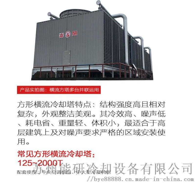 冷却塔更换配件徐州冷却塔厂家 冷却水塔专业维修售后团队