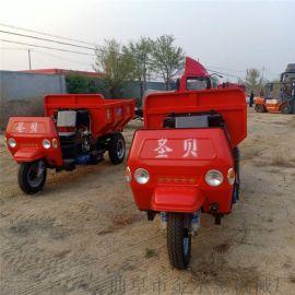运输用高品质的自卸式三轮车/质量保证的农用三轮车