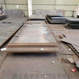 42CrMo塑料模具钢材圆棒板材42CrMo