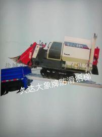 湖南地区收割机铝梯