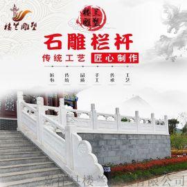 汉白玉石雕栏杆 景区石材护栏