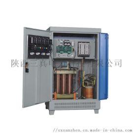 三相项大功率稳压器厂家 SBW-150kva稳压器