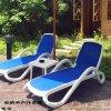 舒纳和室内外休闲折叠沙滩躺椅加厚ABS塑料躺椅