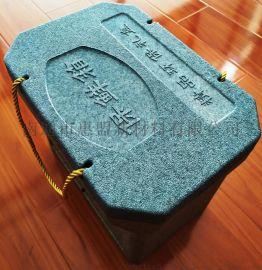 环保EPP材质保温海鲜箱