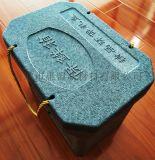 環保EPP材質保溫海鮮箱