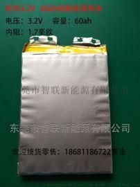 软包60ah 电池,3.2v磷酸铁