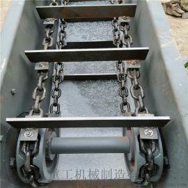 FU链式输送机 重型链板输送机 Ljxy 环链式斗