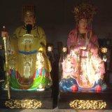 無當聖母神像 無極無生老母神像 南陽雕塑製作廠家