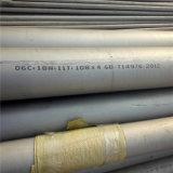 2205不锈钢管供应 聊城321不锈钢管
