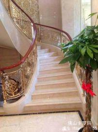 纯铜玫瑰镀金别墅铜楼梯 雕花护栏定制优点