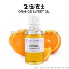 万花甜橙精油 单方精油 植物精油化妆品原料
