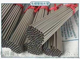 304不锈钢毛细管 无缝精密管 精密切割加工