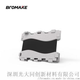 bromake光大同创定制浪形epe折叠缓冲包装