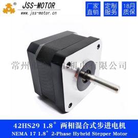 JSS-MOTOR金三士42混合式步进电机