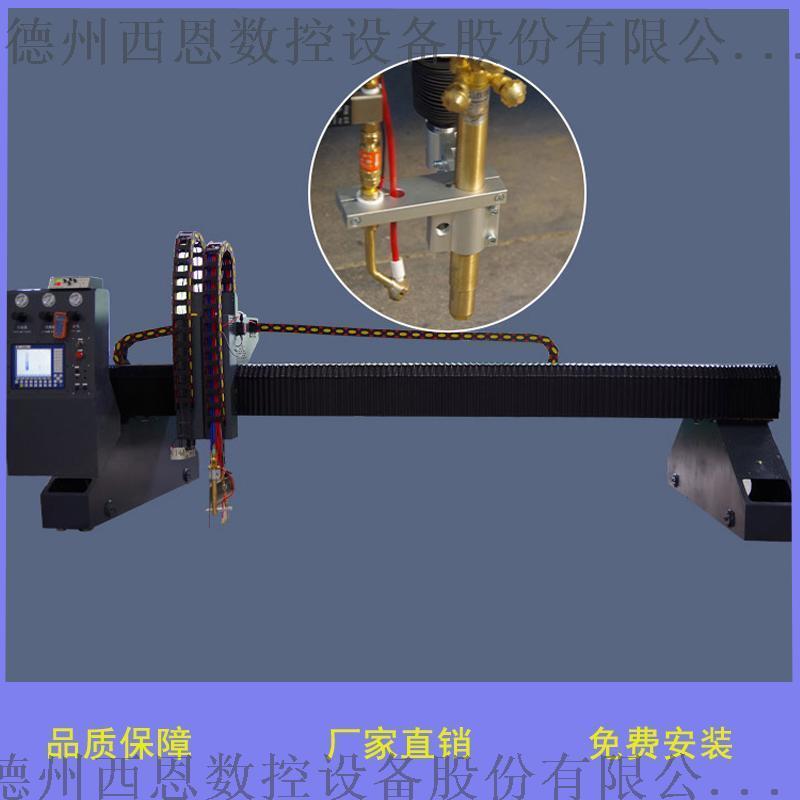 龙门式数控火焰切割机 操作简单免费提供培训西恩数控