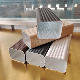 北京阳光房用排水管 铝合金雨水管规格