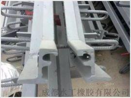 成都桥梁伸缩缝-成都水工橡胶有限公司