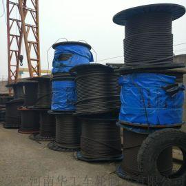 φ15钢丝绳 5吨葫芦   卷筒升降起重钢丝绳