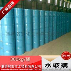 重庆硅酸钠水玻璃泡花碱生产厂家量大从优