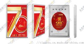 太龙智显上海七宝古镇户外LED智能显示屏