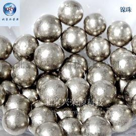 高纯镍粒99.99镍颗粒6-13mm高纯镍s颗粒