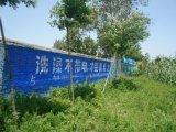 六盤水專業農村牆體廣告