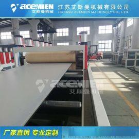连云港中空建筑模板设备 生产塑料模板机器