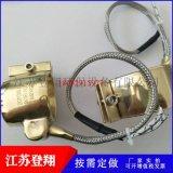 廠家直銷銅加熱圈注塑機射嘴銅發熱圈 非標定制