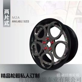 多样化两片式碳纤维轮毂1139