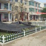 道路護欄綠化 上海pvc圍欄