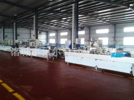 供应大型全自动拉伸膜真空包装机器 诸城贝尔包装机