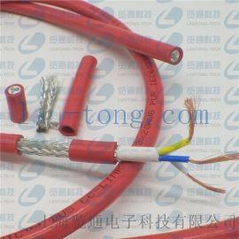 工业CC-Link高柔性总线电缆3*20awg
