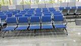 广东制造网品  场椅、等候椅生产厂家