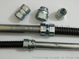 阻燃穿线管 PVC阻燃穿线管 金属阻燃穿线管