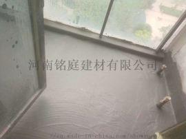 韶关施威克防水涂料厂家绿色环保产品放心省心