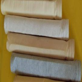 涤纶除尘布袋厂家高温除尘布袋直销除尘器专用布袋