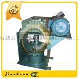 ф230×250型攪拌球磨機 攪拌式粉碎機