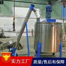 厂家直销不锈钢液体搅拌罐立式电加热搅拌罐乳化搅拌罐