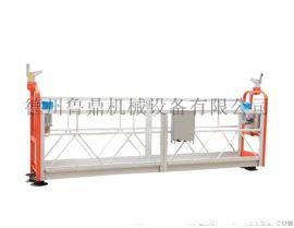鲁鼎ZLP630电动吊篮高空作业吊篮厂家直销