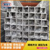 广东佛山大口径厚壁方管304,不锈钢方管
