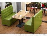 高端茶餐厅桌椅,咖啡桌椅定做,快餐桌椅厂家直销