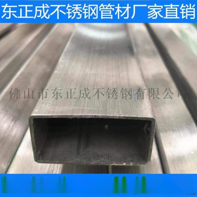 佛山非標304不鏽鋼矩型扁管80*120*3.0