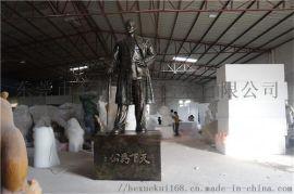 一息尚存,不忘救国玻璃钢孙中山人物雕塑摆件