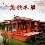 吉林餐飲船廠家銷售木船餐飲船8米畫舫船什麼款式