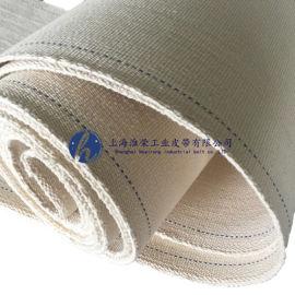 3mm棉帆布输送带 耐高温食品输送带